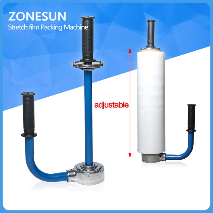 ZONESUN E610 76mm Economy Manual Stretching Film Wrapping Tool Hand stretch film wrapping machine, hand stretch film dispenser