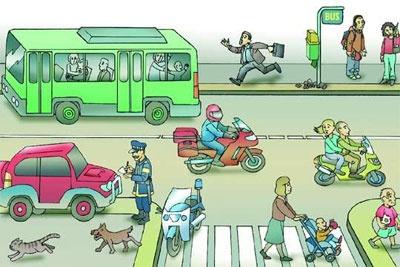 Ciudad medios de transporte transportation