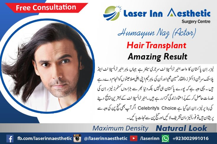 Say Goodbye to Baldness by Cutting Edge FUE Hair Transplant Hair Transplant Specialist Dr Zulfiqar H.Tunio . Call Now : +92300-2991016 Website : http://www.liasc.com/ #hairtransplantkarachi #fuehairtransplant #hairtransplantpakistan #hairtransplantLahore #hairtransplant