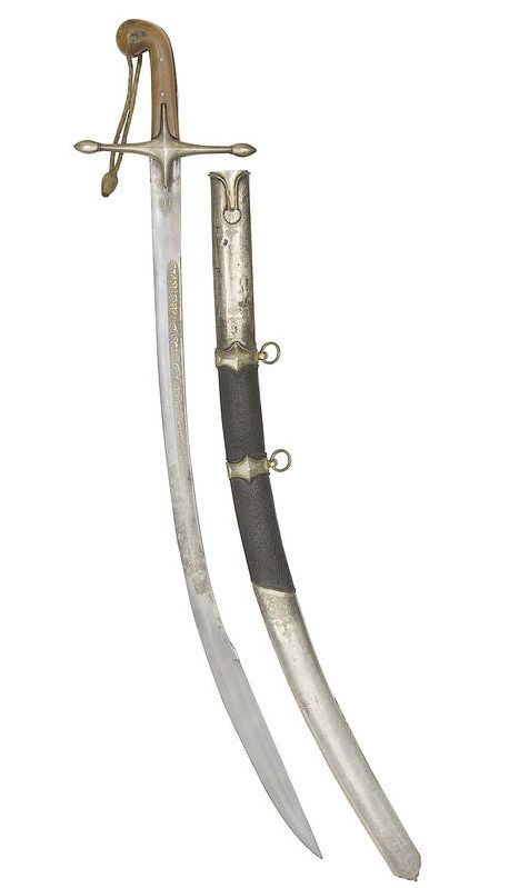A Turkish Silver-Gilt Mounted Kilij. Turkish Silver Marks, Reign Of Mahmud II (1223-1255 A.H. Corresponding To 1808-39 A.D.)