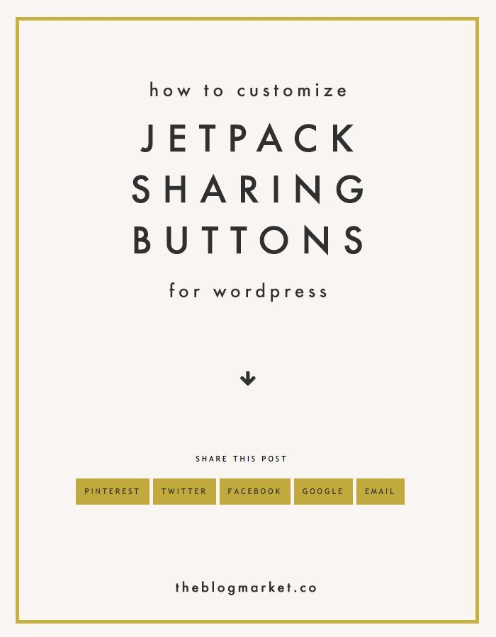 How to Customize Jetpack Sharing Buttons in WordPress