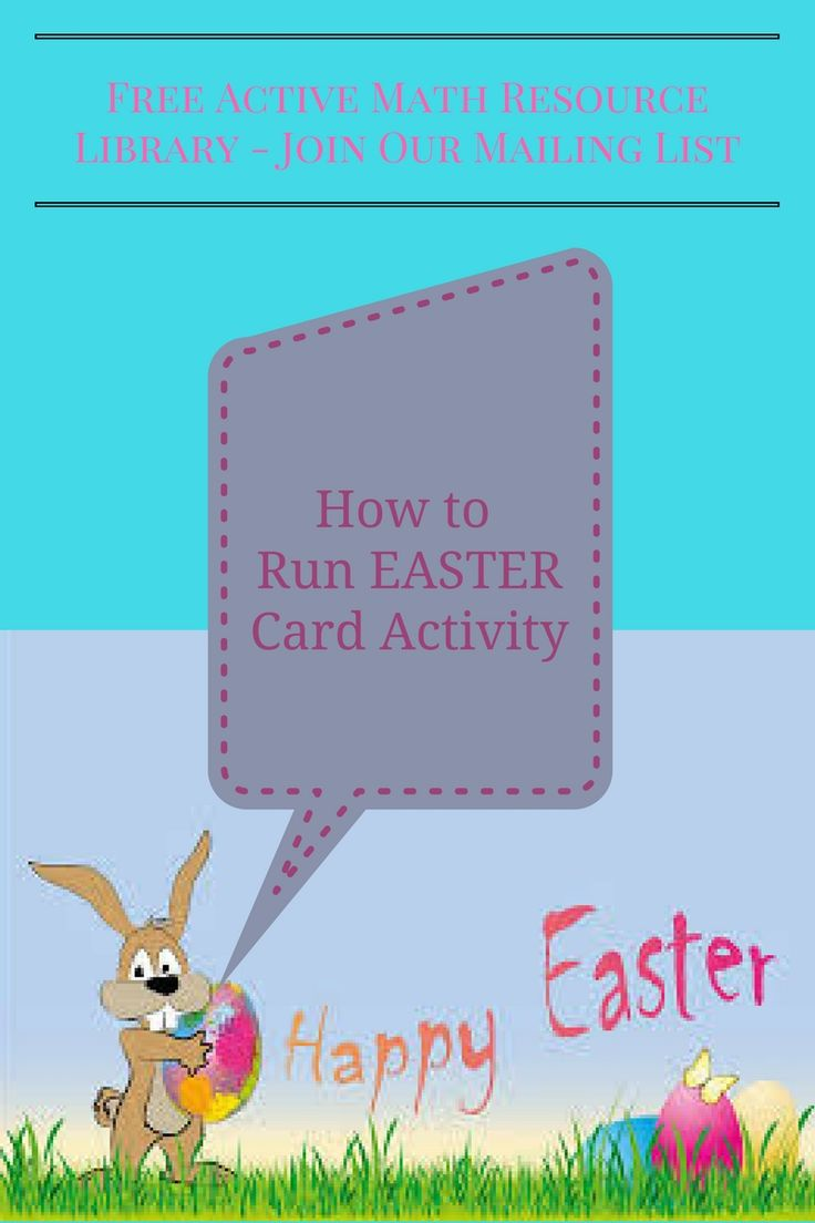 245 best Holiday Math Activities images on Pinterest | Math games ...