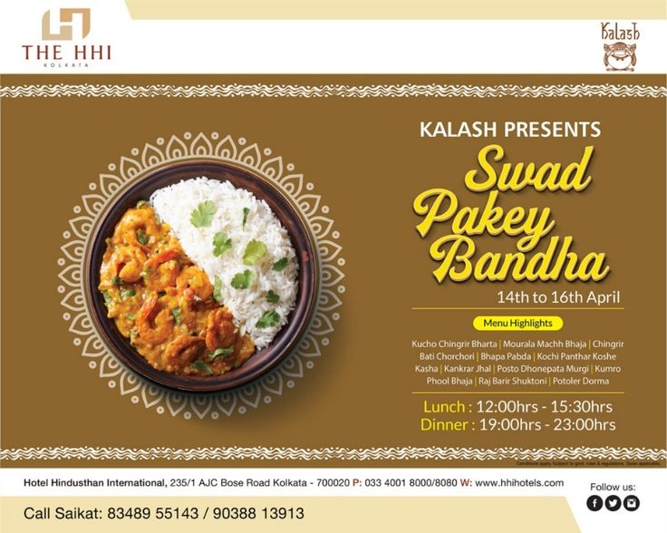 Right from delicious Raj Barir Shuktoni to spicy Kochi Panthar Koshe Kasha, it will be a grand meal with Swad Pakey Bandha for all the foodies out there. Drop in to Kalash and celebrate this Poila Baisakh to the fullest!  #PoilaBaisakh #Naboborso #Kalash ‪#Shukto‬ #SpicyAffair #AlaCarte #LunchMenu #BengaliCuisine #BengaliDish #BengaliDelicacies #BengaliFood #KolkataFood #BhuriBhoj #PetPujo #SignatureDishes #HHIHotels #Kolkata