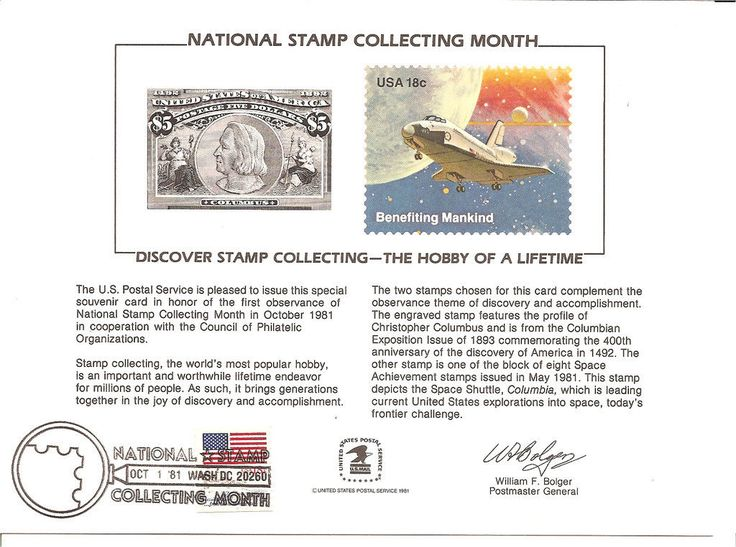 NATIONAL STAMP COLLECTING MONTH OCT 1981, CANCELLED SOUVENIR CARD, USPS, PS35 | eBay