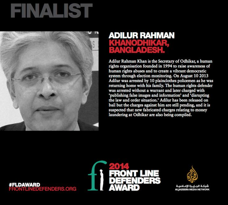 Bangladesh: Adilur Rahman - Finalist of the 2014 Front Line Defenders Award Adilur Rahman Khan is the Secretary of Odhikar, a human rights organisation founded in 1994 to raise awareness of human rights abuses and to create a vibrant democratic system through election monitoring.