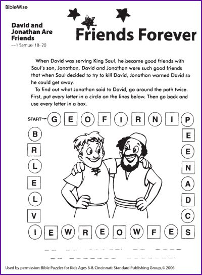 David And Jonathan Coloring Page