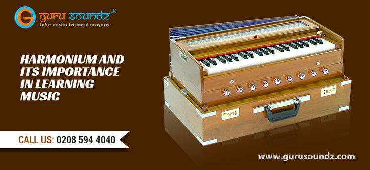 how to learn the harmonium sound