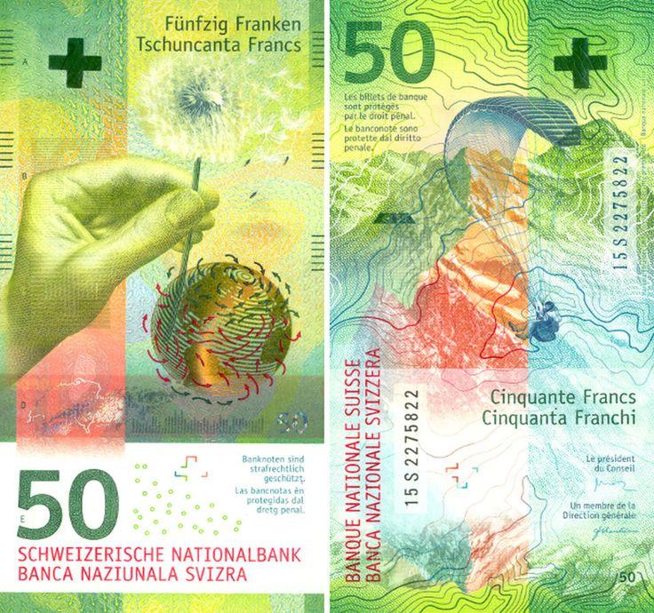 Самая красивая банкнота 2016 года