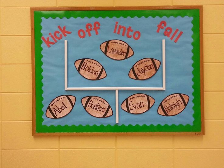 Fall Football Bulletin Board