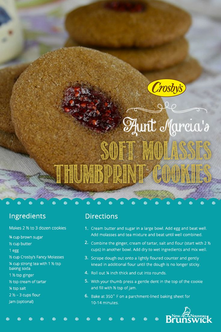 Looking for the perfect accompaniment to your holiday spread? Try Aunt Marcia's soft molasses thumbprint cookies made with New Brunswick's own Crosby's Molasses.  They're chewy, festive, and oh-so-delicious!