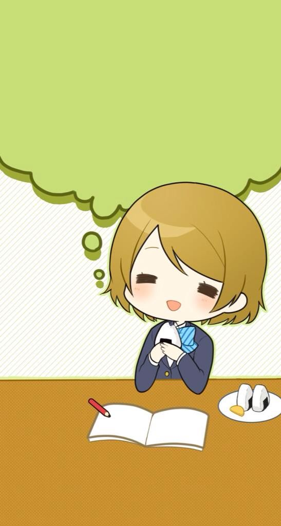 Love Live Wallpaper Iphone : Hanayo Koizumi - Lock screen Love Live!! / Idolmaster ...