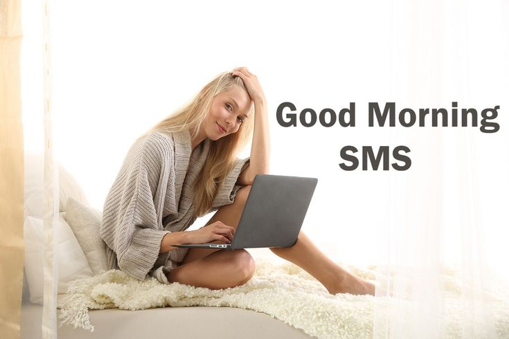 Good Morning SMS - Checkout these sweet romantic good morning messages for girlfriend and her. Find sweet and romantic good morning quotes for wife and love. Also discover some funny morning quotes to start your day.