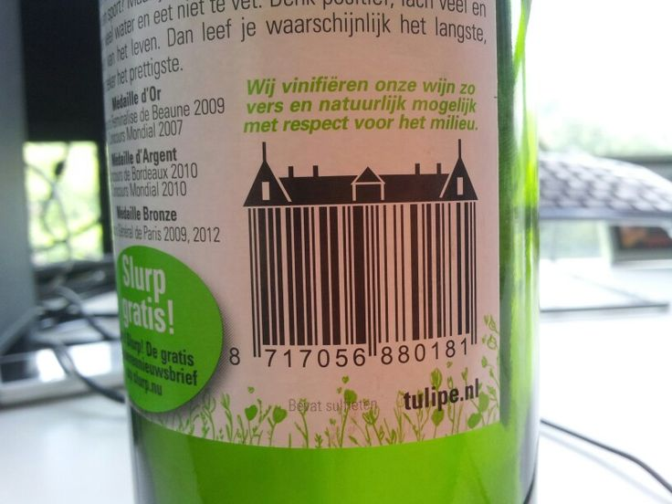 Cool barcode