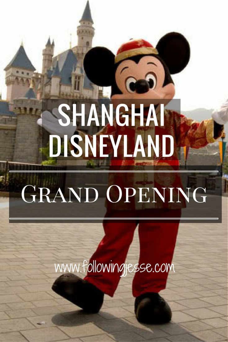 The newest Disney theme park in the world! Come read my magical story about attending the opening day at Shanghai Disneyland!