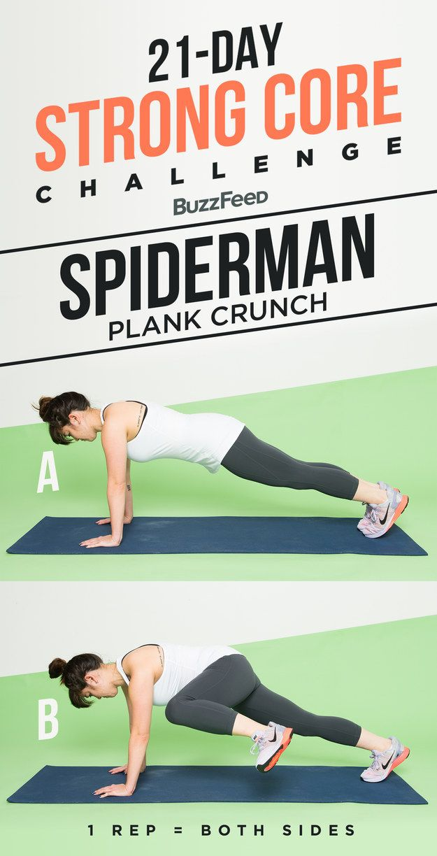 Here's how to do a spiderman plank crunch...