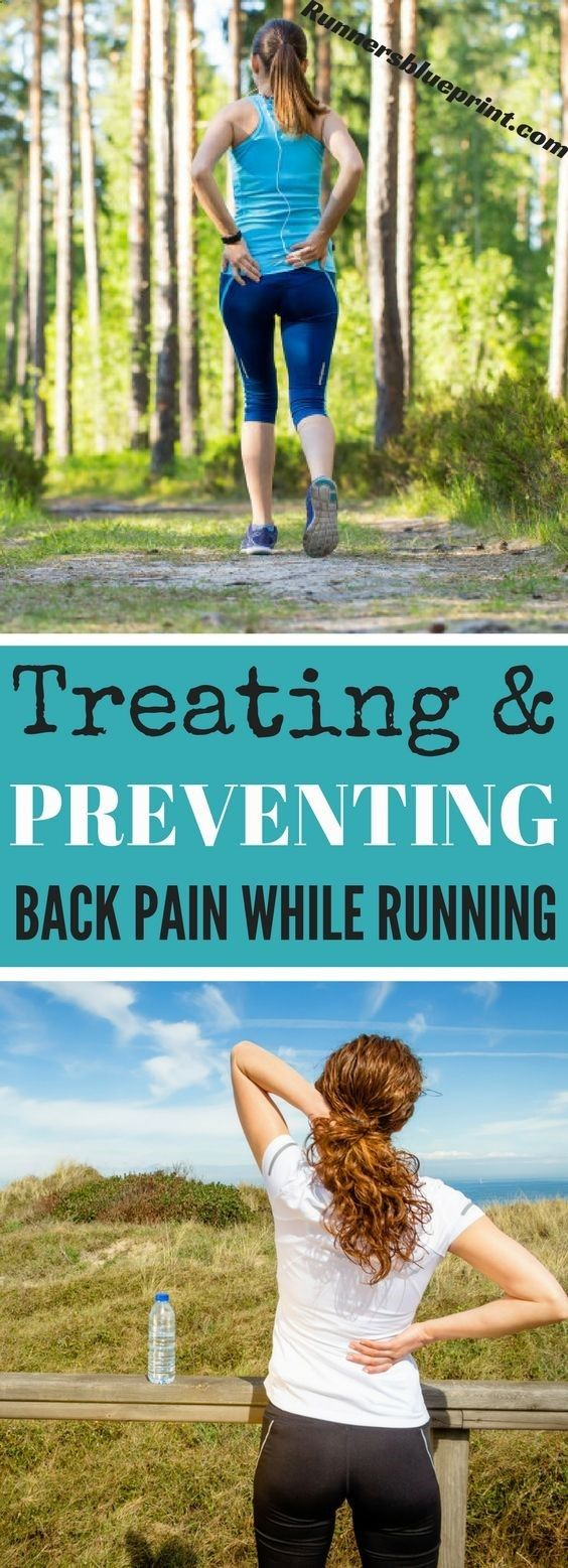 As a runner, it's not unusual to experience some back pain at one point or the other. Why Am I so Certain? Well, back pain, especially lower back pain, is one of the most widespread conditions in the world. Here are guidelines on treating and preventing back pain while running www.runnersbluepr... #Back #Pain