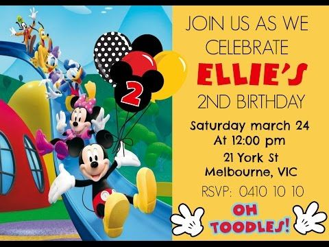 How to make Mickey Mouse Clubhouse Digital Invitation Step by Step DIY plus video & free clipart | Cakecrusadersblog.com