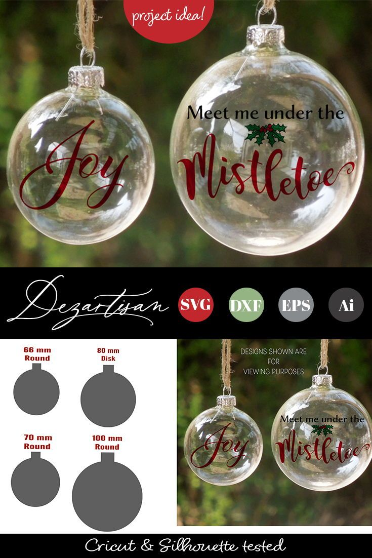 floating ornament template inserts svg dxf and psd format cricut