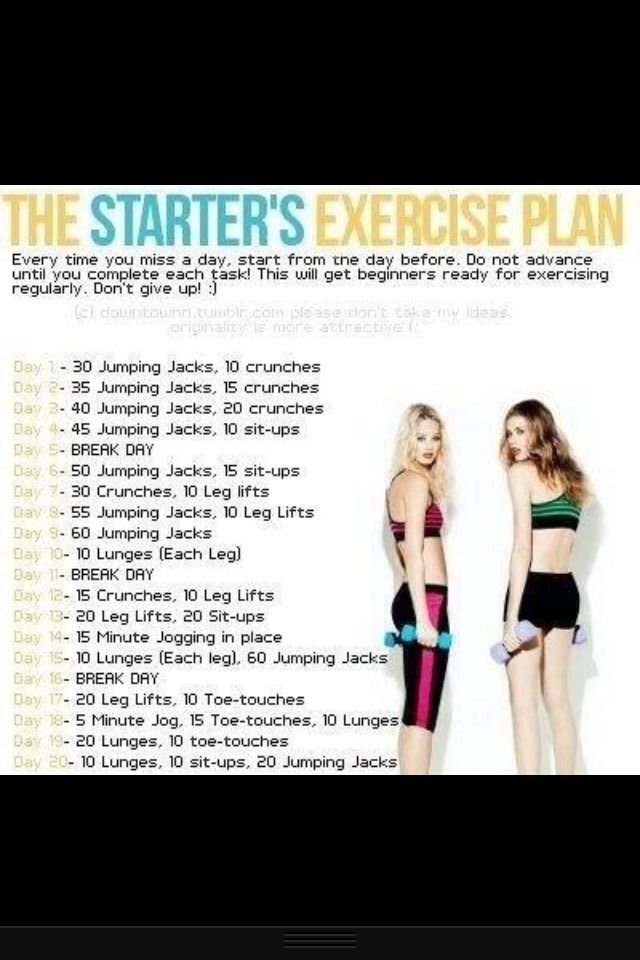 Easy 20 Day Workout Plan!