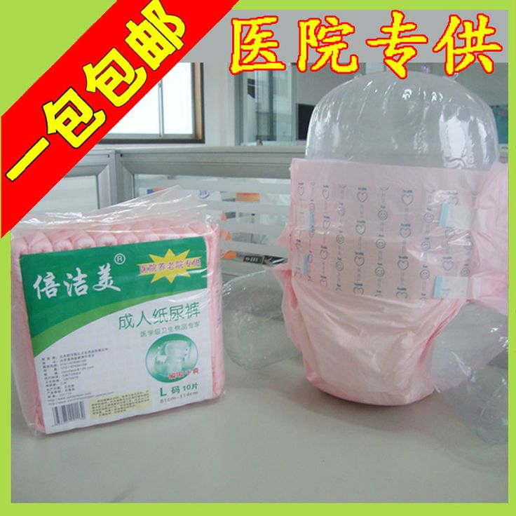 Cheap Adult Diapers on Sale at Bargain Price, Buy Quality Adult Diapers from China Adult Diapers Suppliers at Aliexpress.com:1,Item Type:Adult Diaper 2,Size:l 3,Adult diaper care products:adult diaper 4,apply to:men and women general 5,denominated unit:bag
