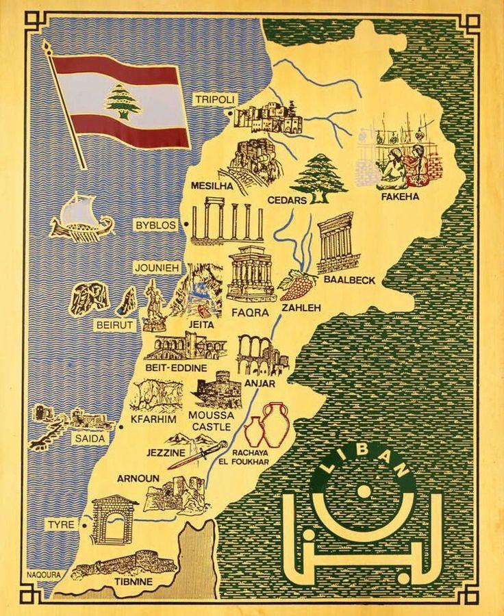 Lebanon culture