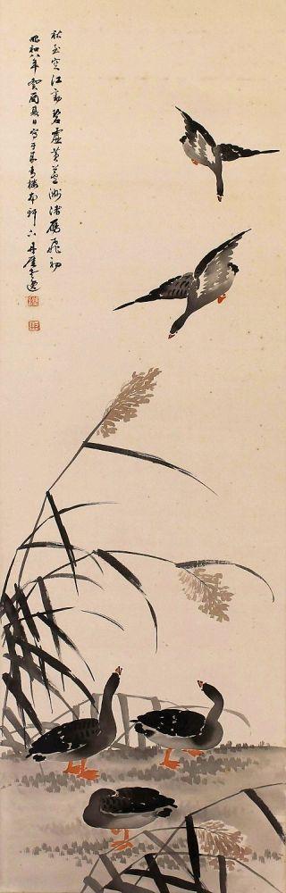 Peinture  japonaise 'Oies aux roseaux' - Ueda Tangai
