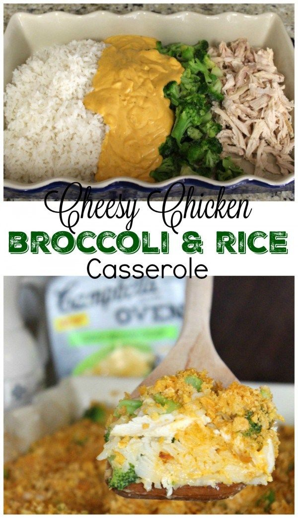 Looking for some easy rotisserie chicken recipes? This Cheesy Chicken, Broccoli & Rice Casserole is so easy to prepare for a weeknight meal. Just shred the chicken, add rice, broccoli and a special sauce from @Campbells and you're good to go. How does it taste? As good as it looks! #ad