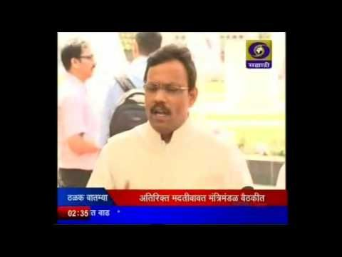 Vinod Tawde Comments On Irrigation Issue 26.02.14_DD1.