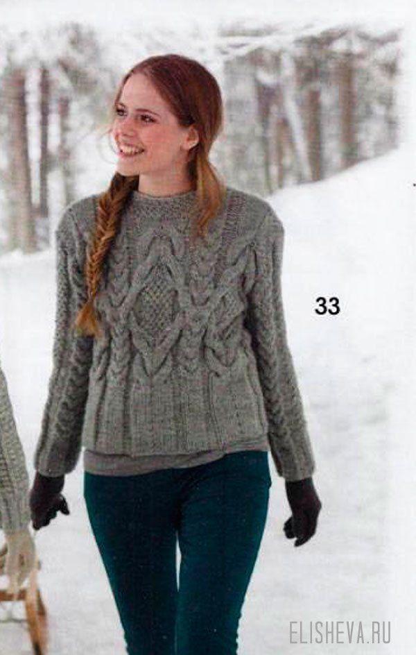 Пуловер с жемчужным узором и узором коса