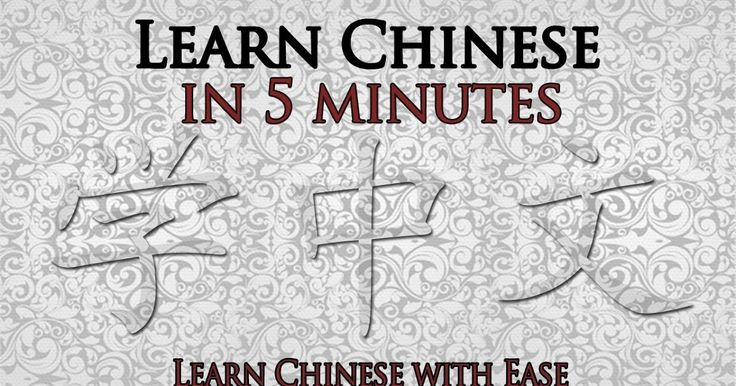 http://ift.tt/2okXxnB ==>learn chinese online free  / Learn Chinese- Rocket Chinese  learn chinese online free  : http://ift.tt/2nPOtU5 I recently signed for the free trial of Rocket Chinese which includes 6 days access to the full course. Chinese is without a doubt one of the hardest languages for Westerners to learn and up until now learning to speak Mandarin to a level of proficiency outside of the classroom environment has been almost impossible. Mandarin is a language that is easy to…