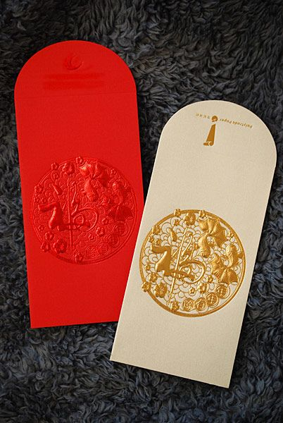 Red Packet Design