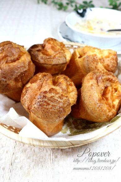 「美味しすぎて病みつき!ポップオーバー。」きよみんーむぅ   お菓子・パンのレシピや作り方【corecle*コレクル】