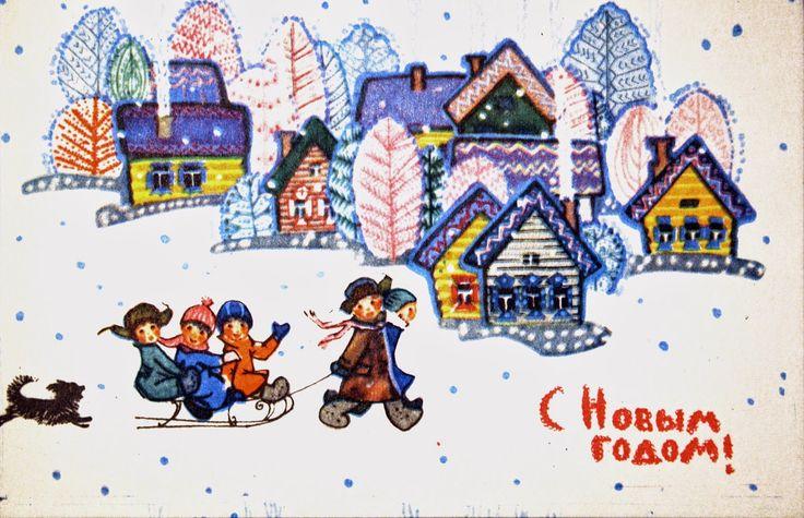 Художники почтовых открыток