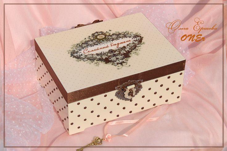 """Шкатулка для свадебных конвертов """"Семейный бюджет. Шоколад и Айвори"""" подробности на http://www.livemaster.ru/oner"""