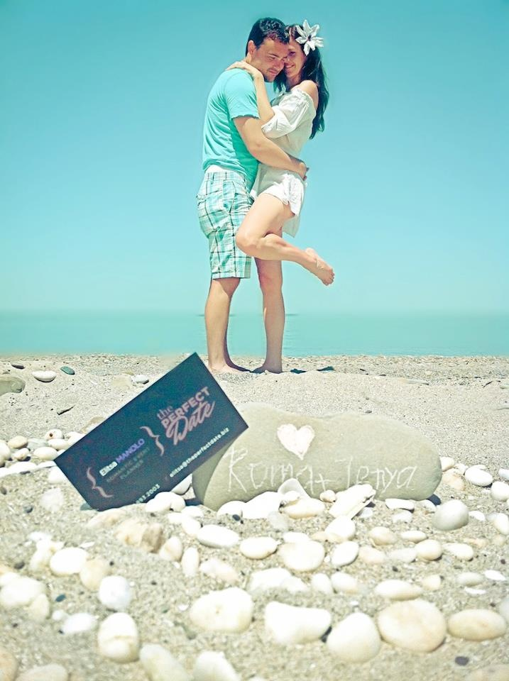 Beach perfect - The Perfect Proposal. Courtesy of Joie De Vivre Studios http://www.joiedevivrestudios.com/