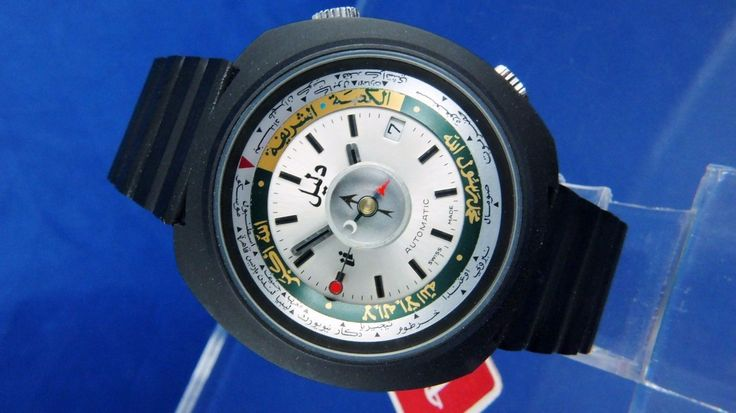 Vintage Dalil Muslim Automatic Watch 1970s Swiss NOS New Old Stock Boxed AS 2063   eBay