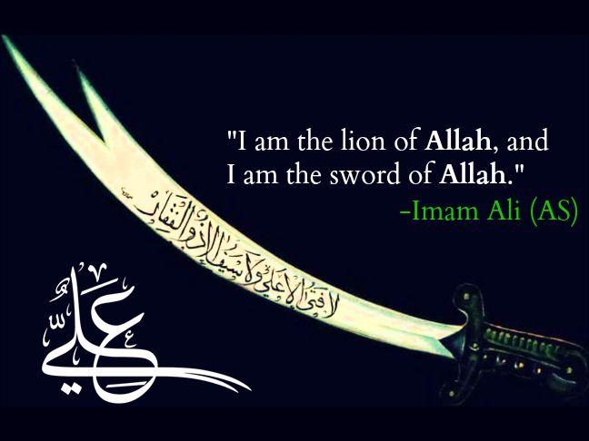Zulfiqar Sword Mola Ali Islamic Hd Background: 539 Best يا علي Images On Pinterest