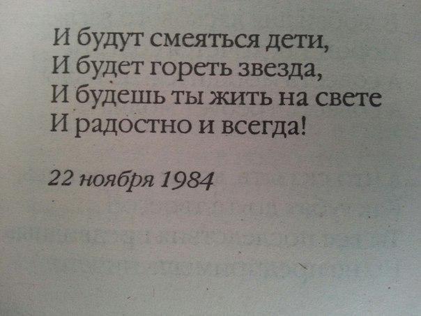 «Твоя Душа».Эдуард Асадов: 14 тыс изображений найдено в Яндекс.Картинках