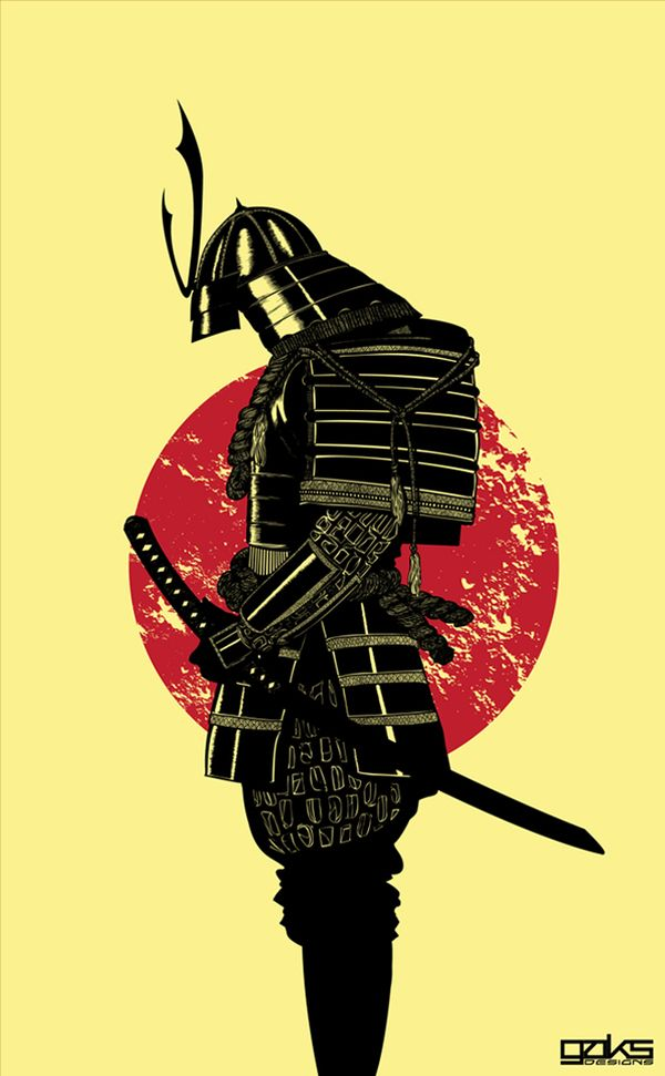 The Headless Samurai by Gerrel Saunders, via Behance #samurai