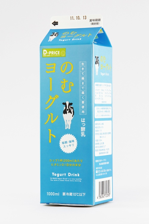Yogurt Drink PD