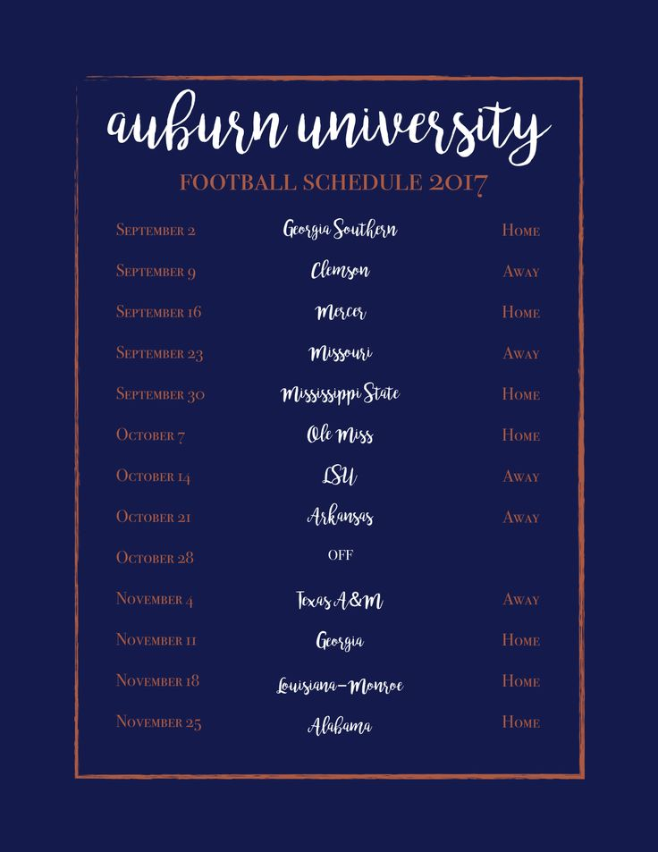 Auburn University Football Schedule 2017