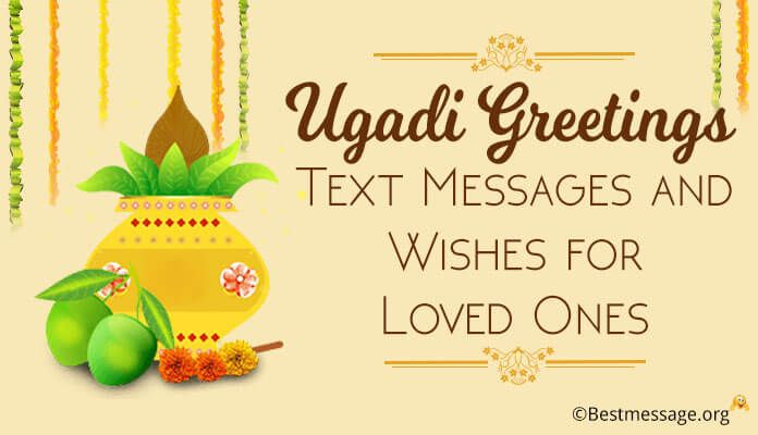 101 best events wishes messages images on pinterest ugadi greetings text messages and ugadi wishes for loved ones m4hsunfo