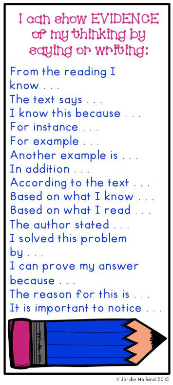 FREE Evidence of thinking and written response prompts - Perfect to tape to desks or inside readers response notebooks!