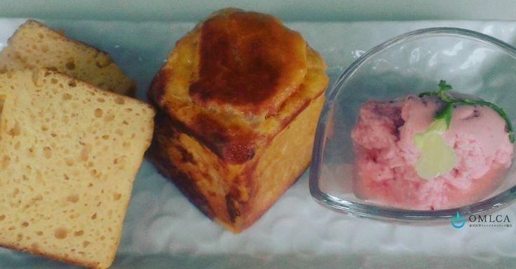 〈低糖質〉  低糖質ブリオッシュでフレンチトースト  しみしみ~♪ #低糖質#低糖質パン#糖質オフ#糖質オフパン#ブリオッシュ#罪悪感のないパン#気流life