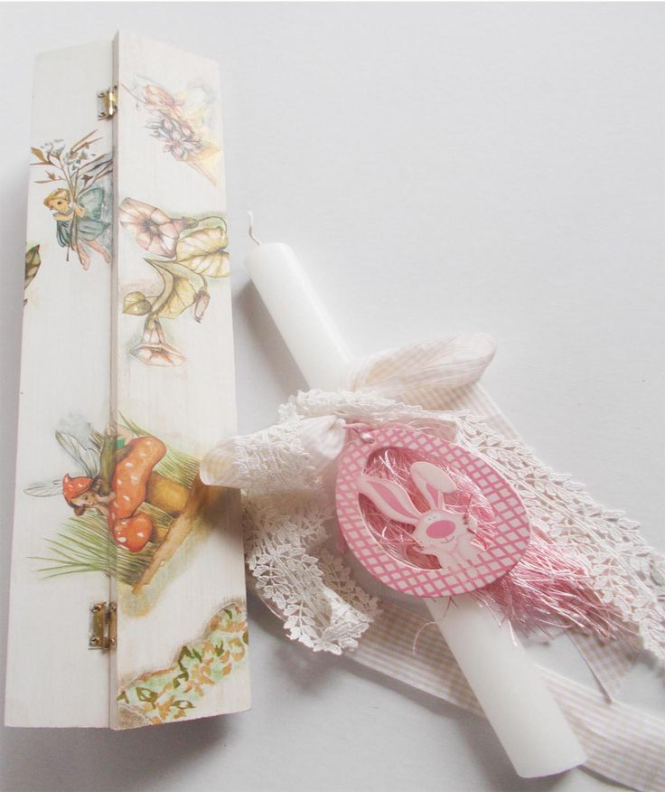 easter candle, lampada, greek easter gift by mademeathens #easter #candles #lampada