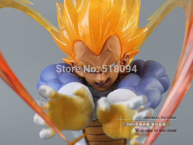 Anime Dragon Ball Z Super Saiyan Vegeta Battle State Final Flash PVC Action Figure Collectible Model Toy 15CM DBFG129
