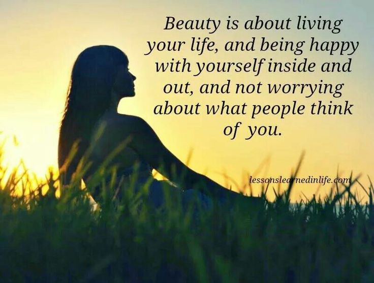 Quotes About Being Beautiful Inside And Out. QuotesGram