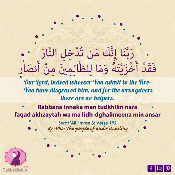 Rabbana Dua 14 – {Qur'an 3:192} | The Ideal Muslimah