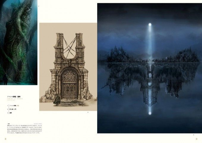 Artsy Fartsy Dark Souls Ii Concept Art: 17 Best Images About Game Concepts On Pinterest