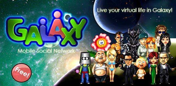 Общайся, знакомься, находи новых друзей, играй в онлайн-игры на Айфоне! Создай своего персонажа и управляй им в уникальном виртуальном мире! Более 30 миллионов пользователей ждут тебя. Зарегистрируйся бесплатно прямо сейчас!